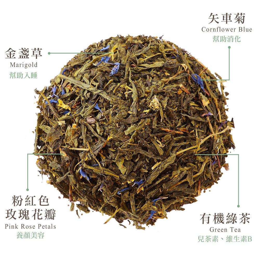 玫瑰養生煎茶.jpg