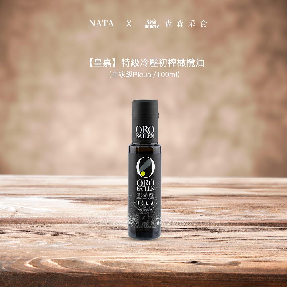 (正確)04-NATA-1月團購-抽獎圖.jpg