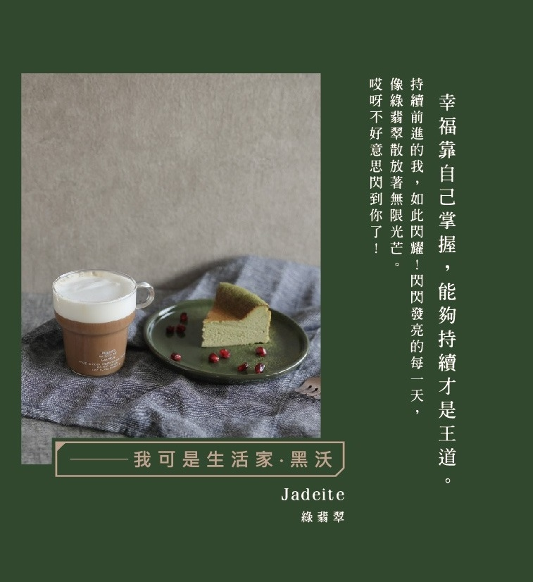 綠翡翠_01.jpg