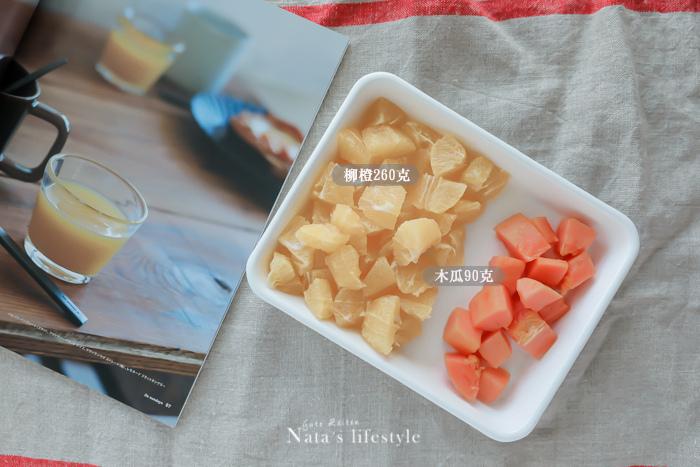 木瓜汁_01.jpg