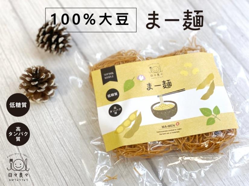 大豆麵.jpg