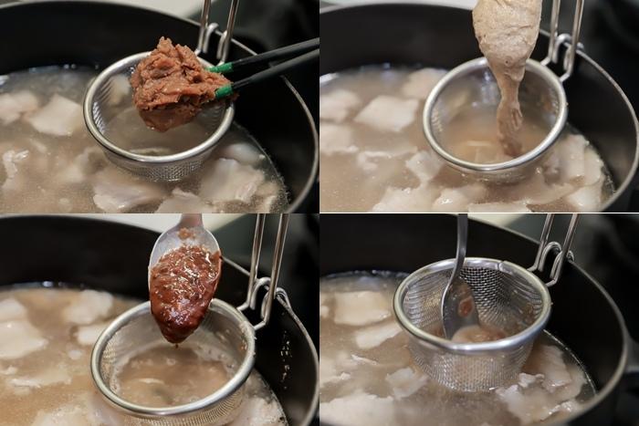 味增鍋醬料步驟.jpg
