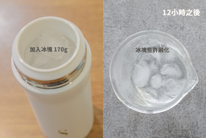冰塊測試-1.jpg