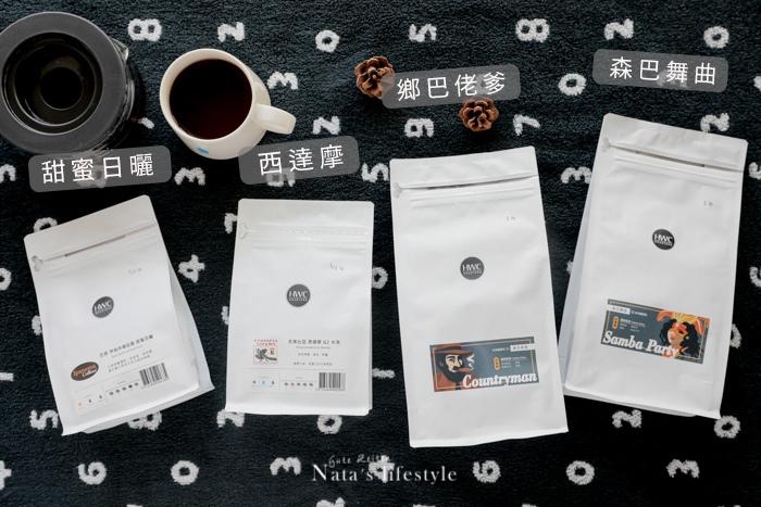 單品咖啡.jpg