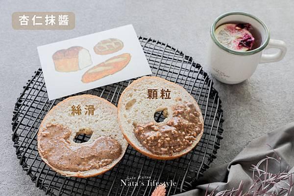 杏仁抹醬.jpg