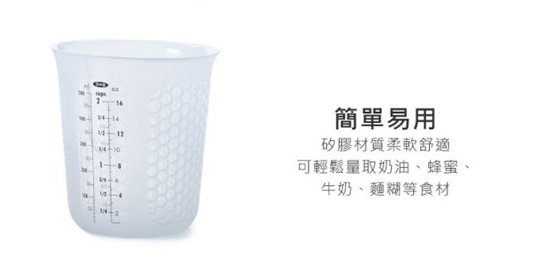 矽膠軟杯-2.jpg