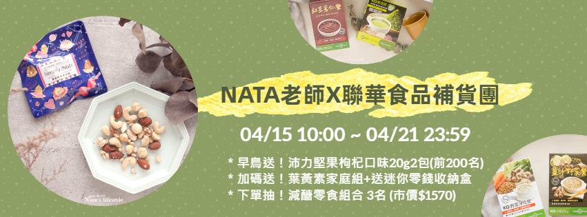 NATA0415_01.jpg