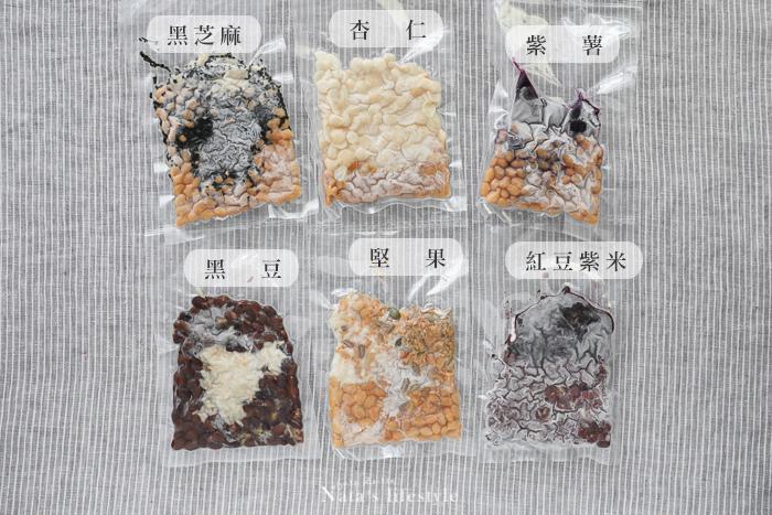 豆穀漿.jpg