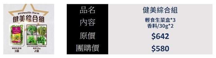 健美綜合組-700縮圖.jpg