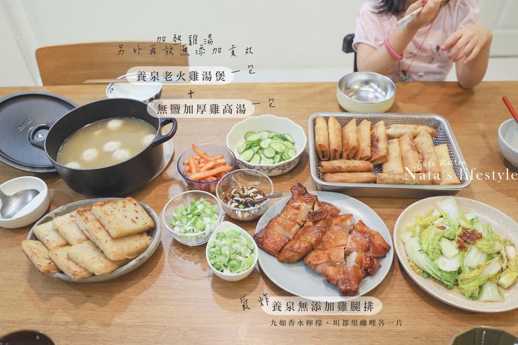 養泉桌餐.jpg