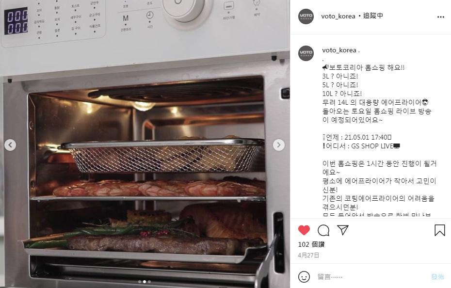 VOTO牛排烤盤IG.jpg