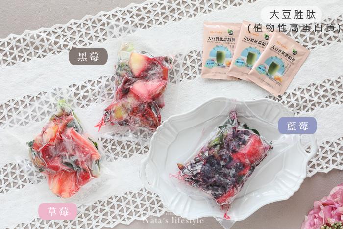 三莓.jpg