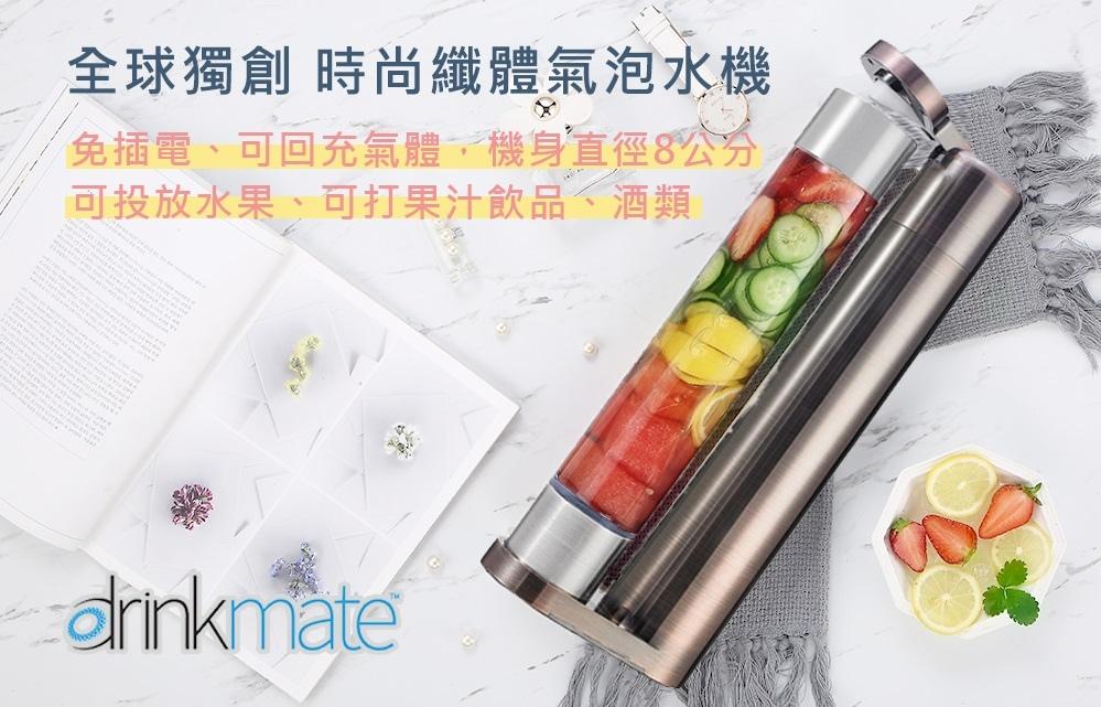 氣泡水機預告圖.jpg