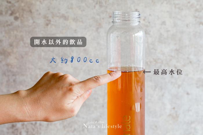 大瓶水位-1.jpg