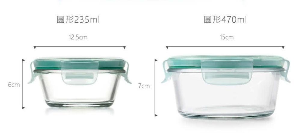 OXO-耐熱玻璃保鮮盒-圓形235ml、470ml.jpg