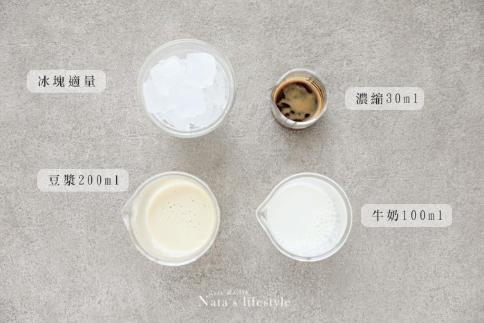 豆漿咖啡.jpg