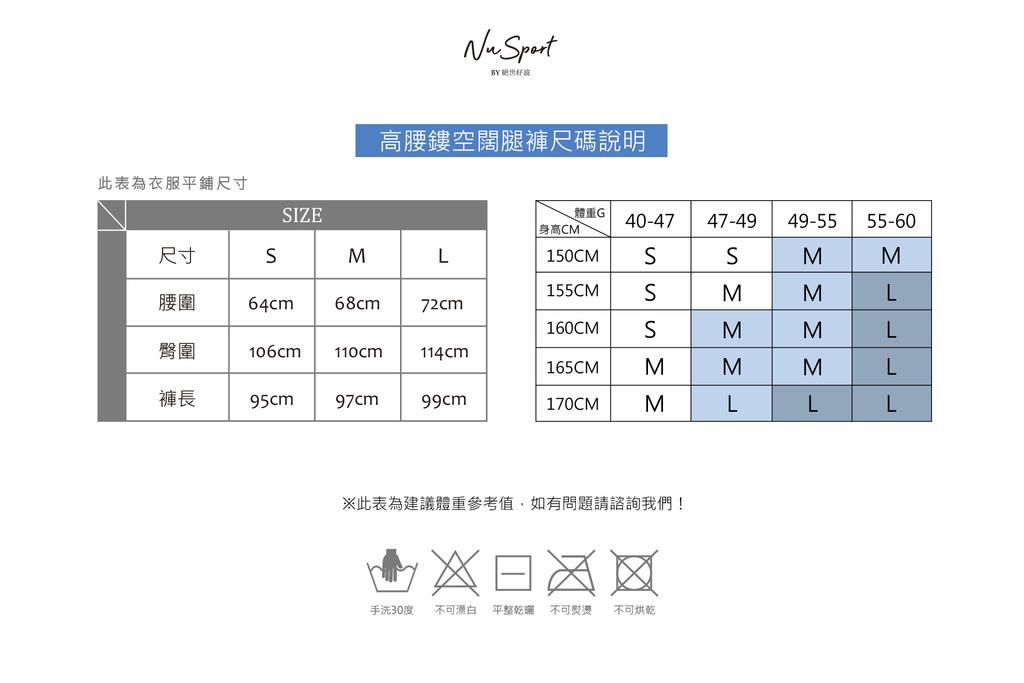 19CH122-細節8.jpg