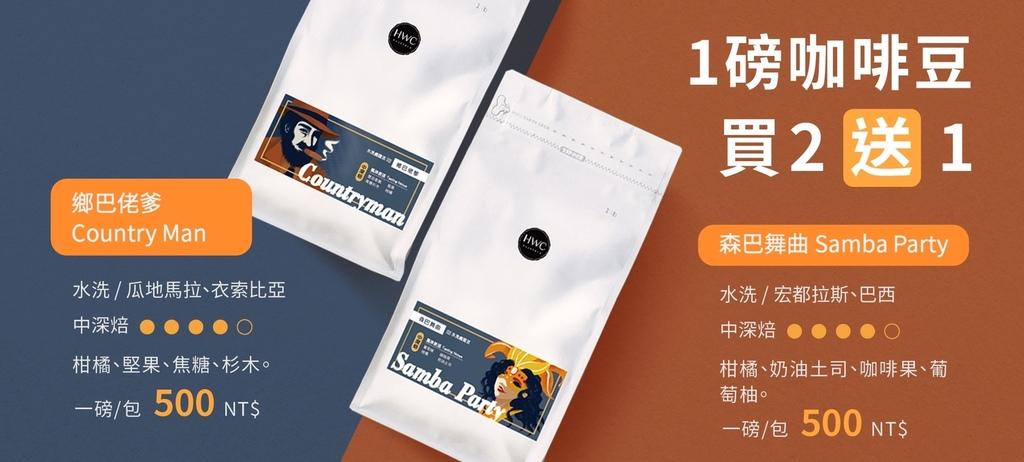 1磅咖啡豆.jpg
