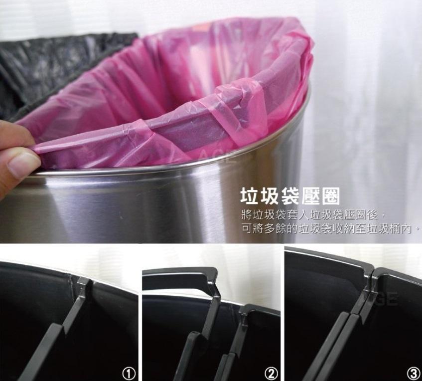 5.(細部)感應式分類垃圾桶42L-1.jpg
