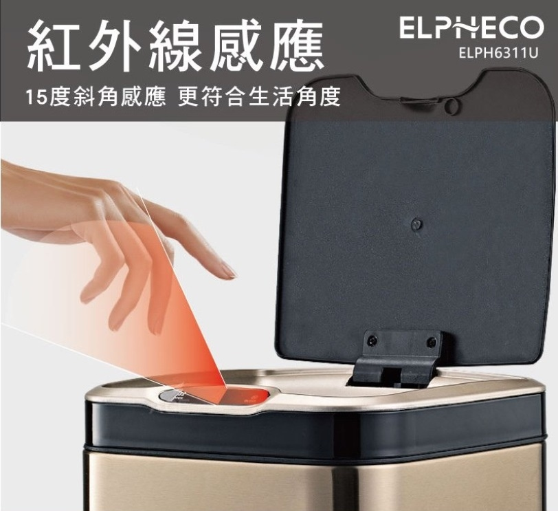 7.(紅外線感應)不鏽鋼除臭感應垃圾桶.jpg