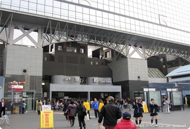 24.京都車站.JPG