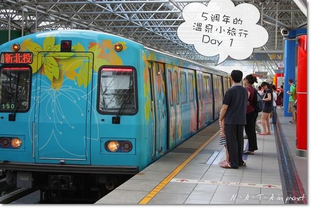 01.溫泉列車.jpg