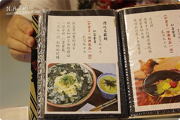 14.餐點menu.jpg