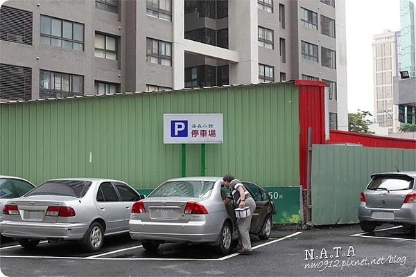 02.停車場.jpg