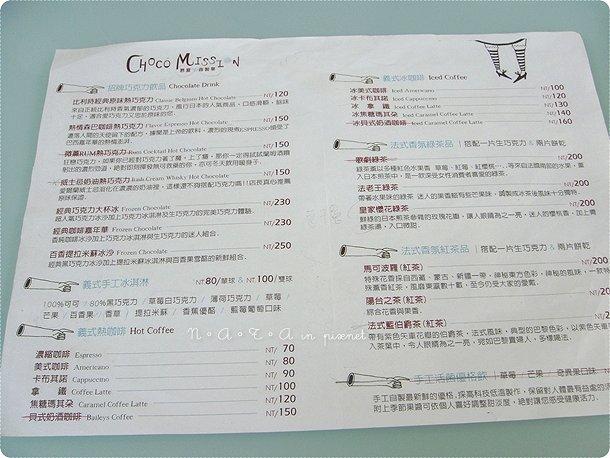 10.menu.jpg