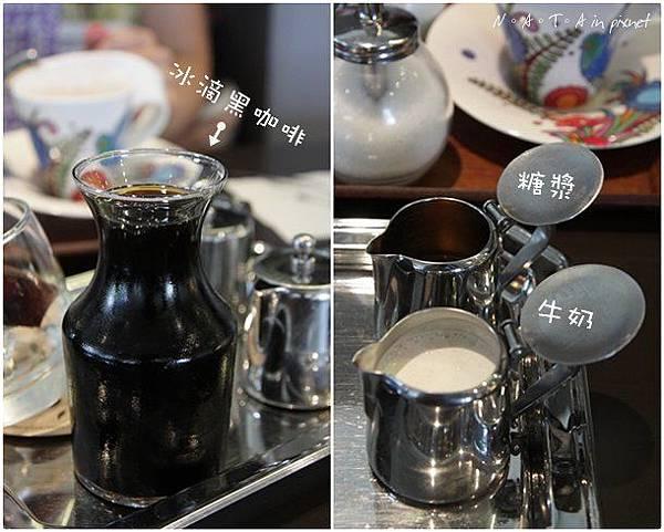 10.冰滴咖啡.jpg