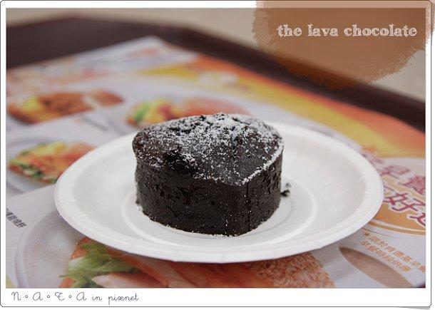 01.KFC熔岩巧克力.jpg