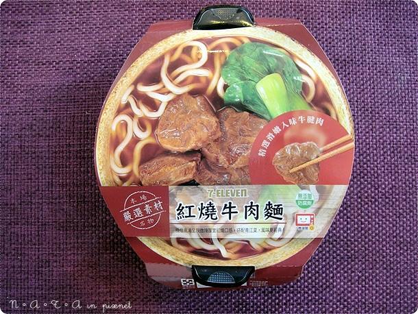 01.7-11紅燒牛肉麵.jpg