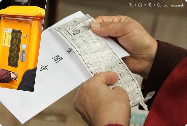 20.開運籤.jpg