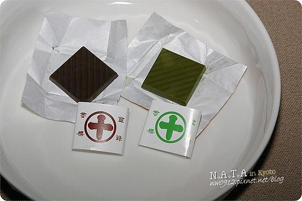 04.抹茶烘焙茶巧克力組合.jpg