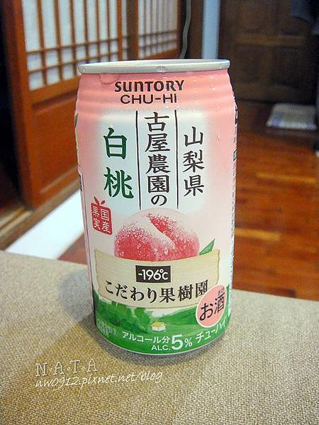 01.suntory-196度c雞尾酒-香甜白桃.jpg