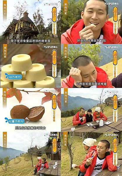 食尚玩家2011-1-31來去清境Hito過新年.jpg