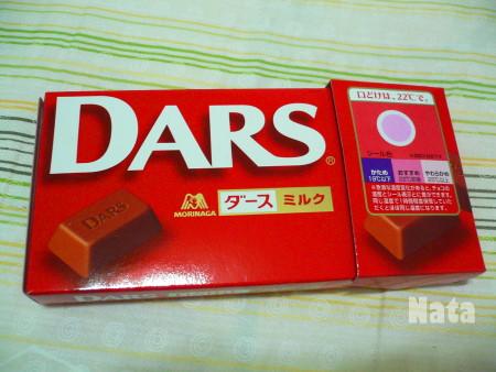 01.森永dars巧克力.jpg