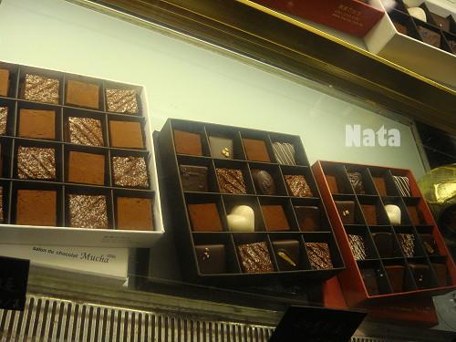 17.慕夏巧克力.jpg