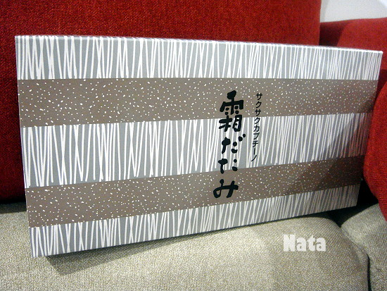 02.六花亭卡布奇諾霜餅(サクサクカプチーノ霜だたみ(5個入り)580.jpg