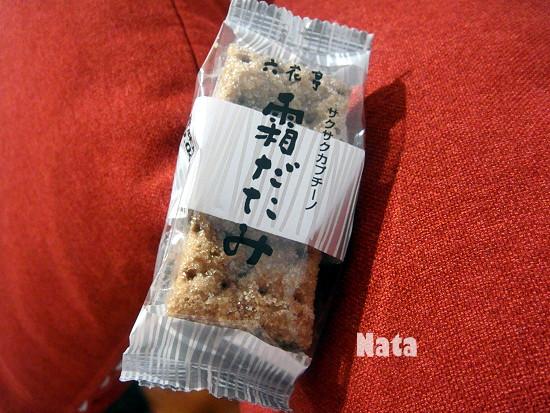 03.六花亭卡布奇諾霜餅.jpg