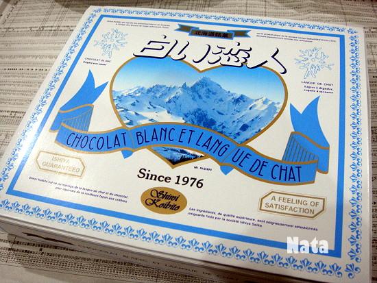 05.白色戀人白巧克力夾心餅12枚入(ホワイト)740.jpg