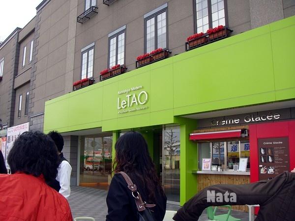 16.LeTAO小樽店.jpg