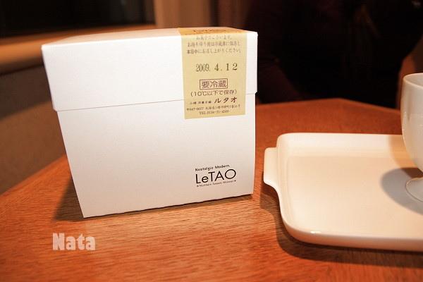 19.LeTAO-ドゥーブルフロマージュ.jpg