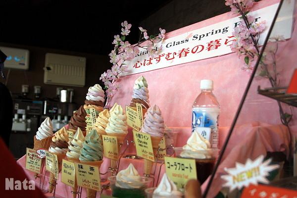 31.北一硝子三號館冰淇淋.jpg