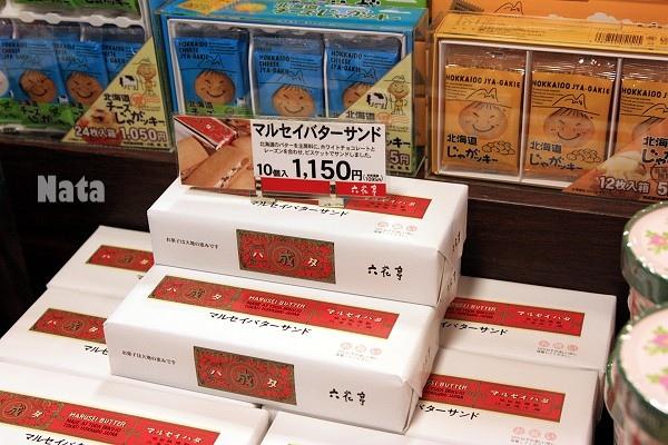 32.六花亭(マルセイバターサンド)奶油葡萄乾夾心酥餅 1150.jpg