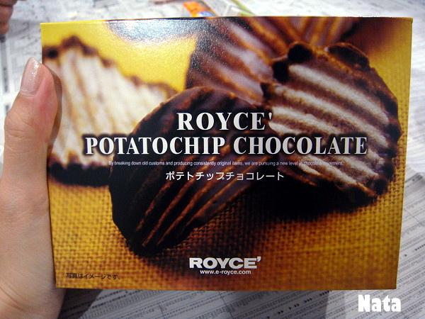 06.ROYCE-炸巧克力洋芋片(ポテトチップチョコレート)693.jpg