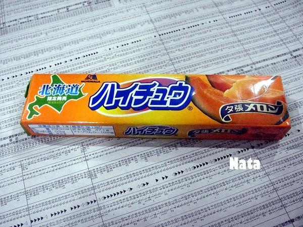 10.嗨啾北海道限定哈蜜瓜口味軟糖.jpg