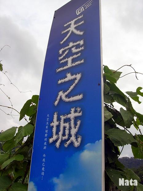 00-1.沿路標誌.jpg