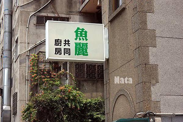02.書店招牌.jpg