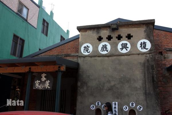 08.復興戲院.jpg